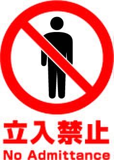 北海道危険物取扱者試験一発合格勉強方法